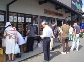 全94ヶ所の直売所にて3万6千のアンケートを実施 福岡県直売所の現状分析と今後の方向性を提案