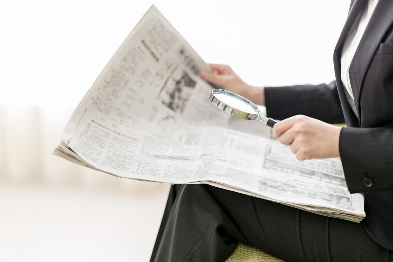 費用対効果調査から投資する媒体の効率化に成功/大手外資系メーカー