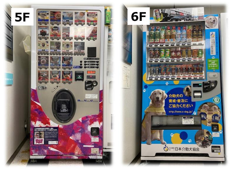 寄付型自販機